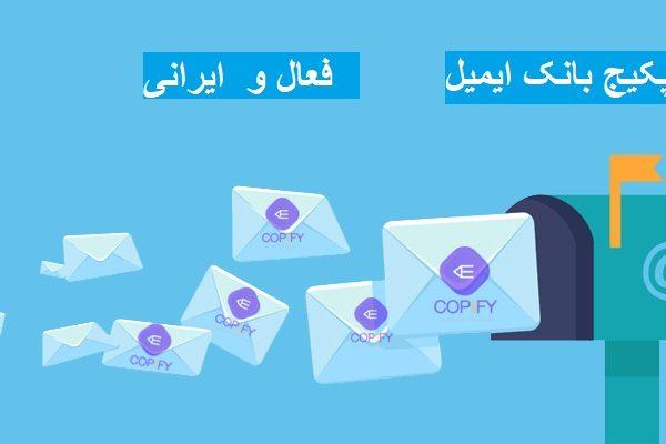 bank Email marketing Tools 600x400 خلاقانه
