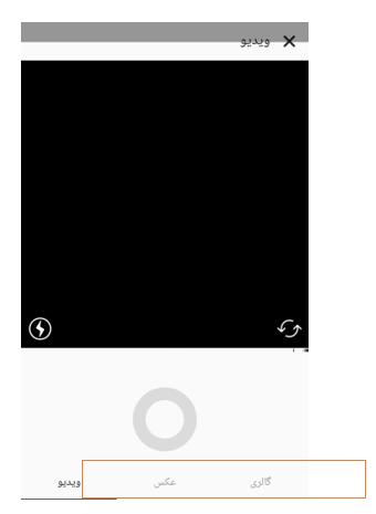 1e226bd4b04f884d680ae9d270d22c9c فیلم های بیش از 15 ثانیه در استوری اینستاگرام بگذاریم؟