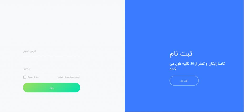 nextpost1 1024x470 ربات اینستاگرام | اسکریپت NextPost |کاملا فارسی و بومی سازی شده + راه اندازی
