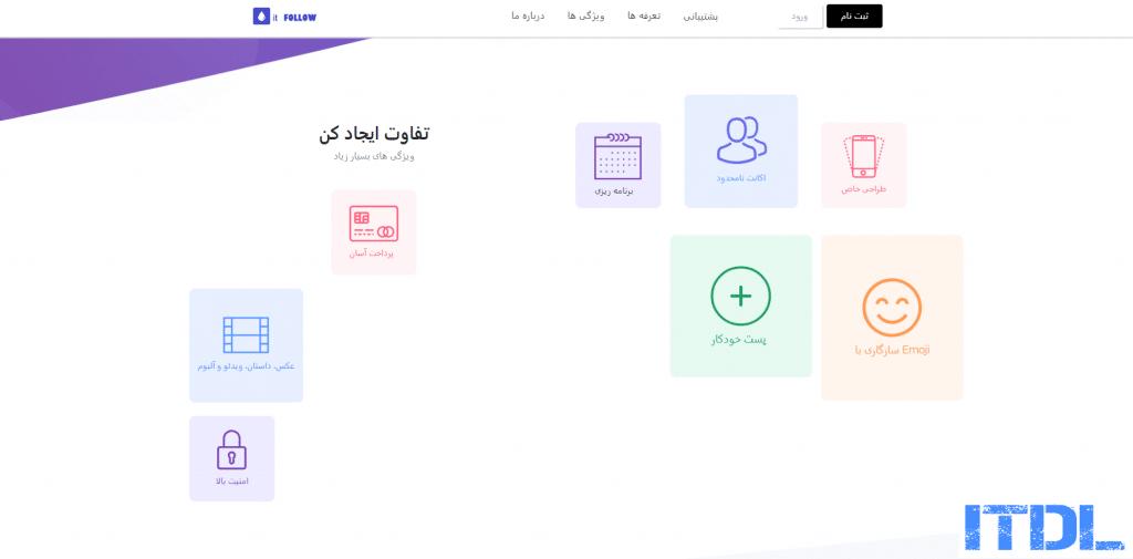 Untitled1 1024x505 قالب مدرن NEXTPOST | کاملا فارسی و اورجینال + راه اندازی