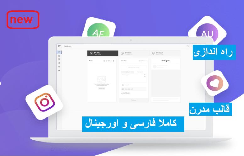 modern قالب مدرن NEXTPOST | کاملا فارسی و اورجینال + راه اندازی