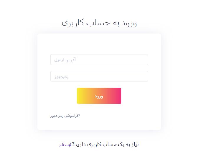 ariana قالب آریانا NEXTPOST | کاملا فارسی و اورجینال + راه اندازی
