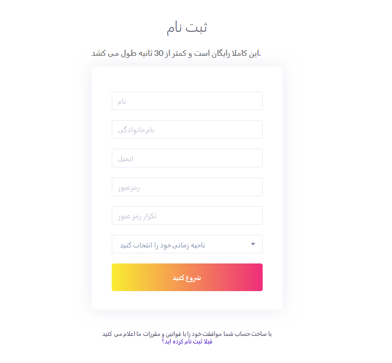 ariana2 قالب آریانا NEXTPOST | کاملا فارسی و اورجینال + راه اندازی