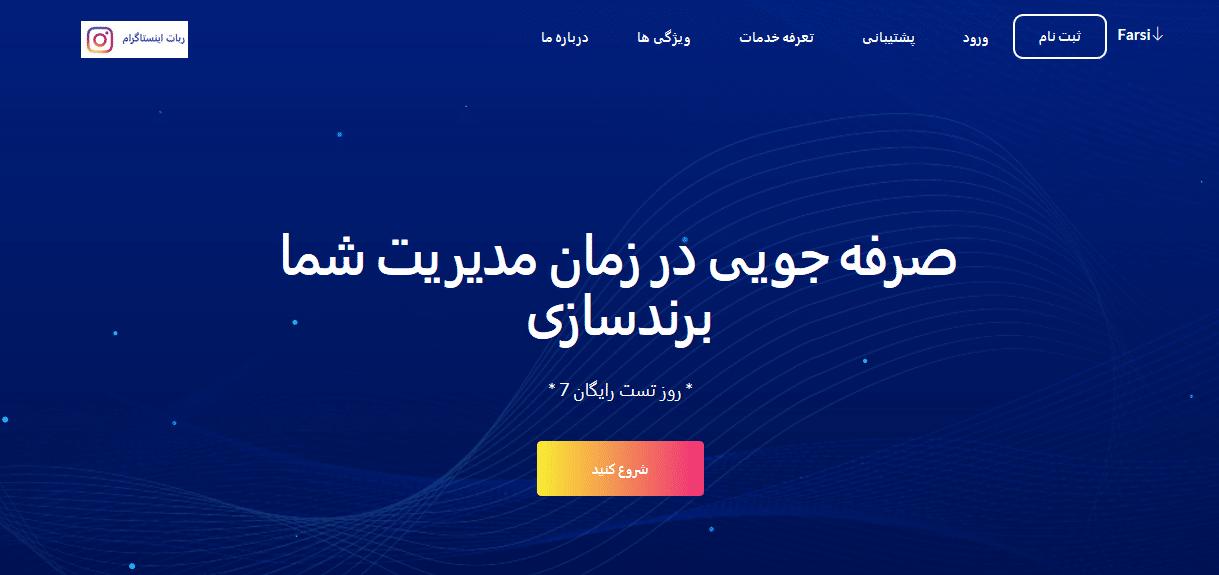 ariana3 قالب آریانا NEXTPOST | کاملا فارسی و اورجینال + راه اندازی