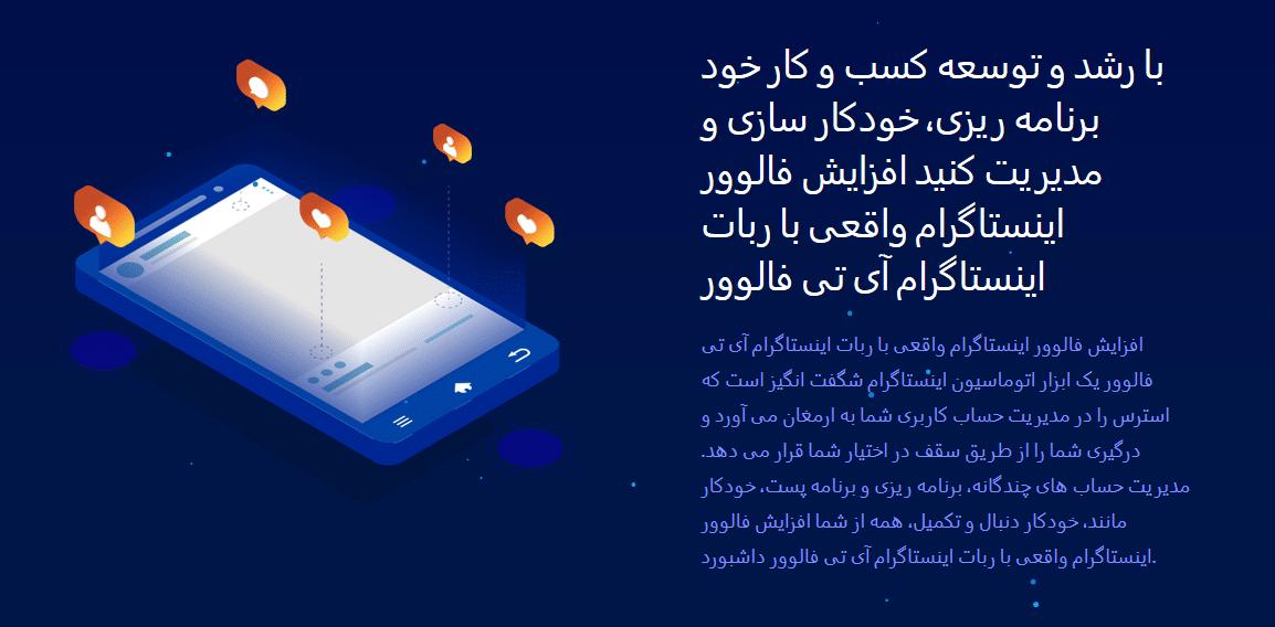 ariana4 قالب آریانا NEXTPOST | کاملا فارسی و اورجینال + راه اندازی