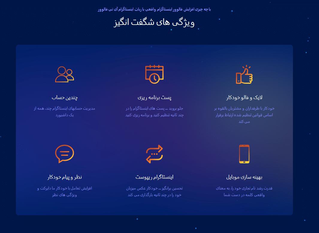 ariana5 - قالب آریانا NEXTPOST | کاملا فارسی و اورجینال + راه اندازی