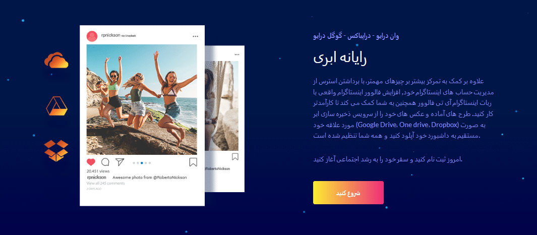 ariana6 - قالب آریانا NEXTPOST | کاملا فارسی و اورجینال + راه اندازی