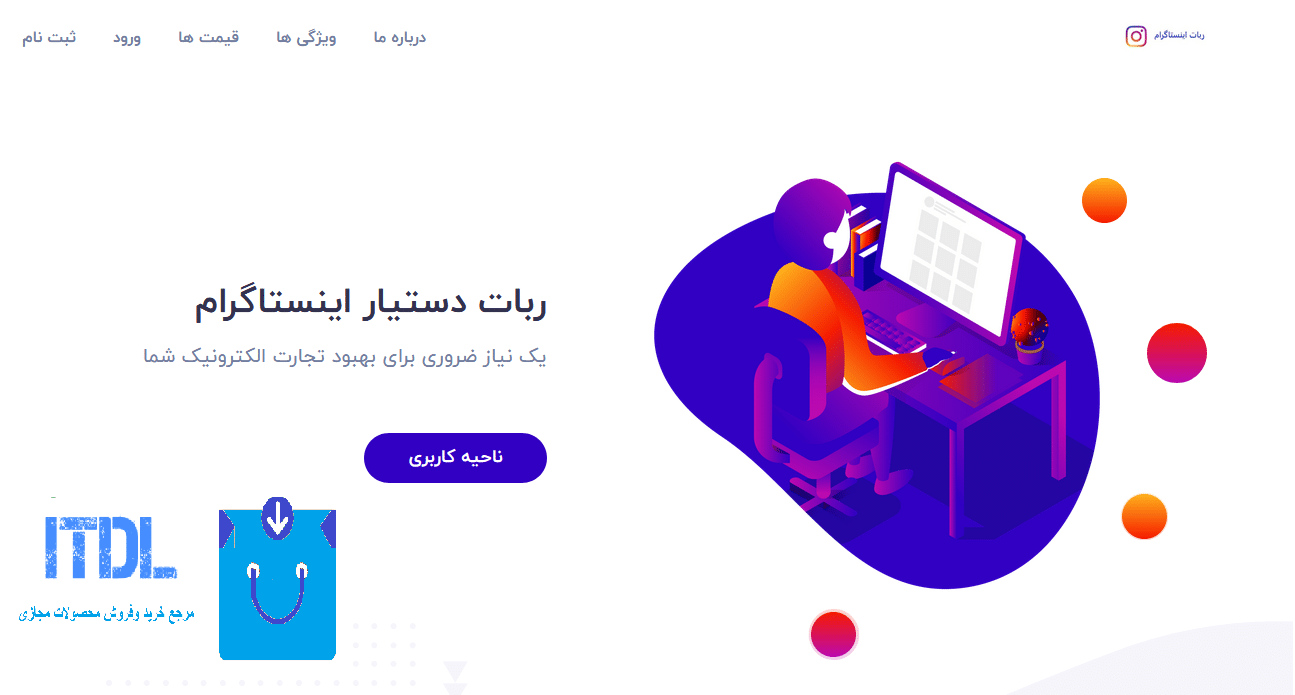 oranoos2 قالب اورانوس NEXTPOST | کاملا فارسی و اورجینال + راه اندازی