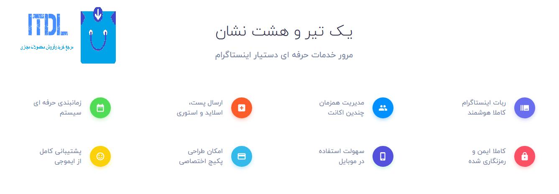 oranoos4 قالب اورانوس NEXTPOST | کاملا فارسی و اورجینال + راه اندازی